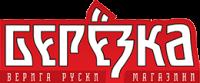 Снимка: Berezka