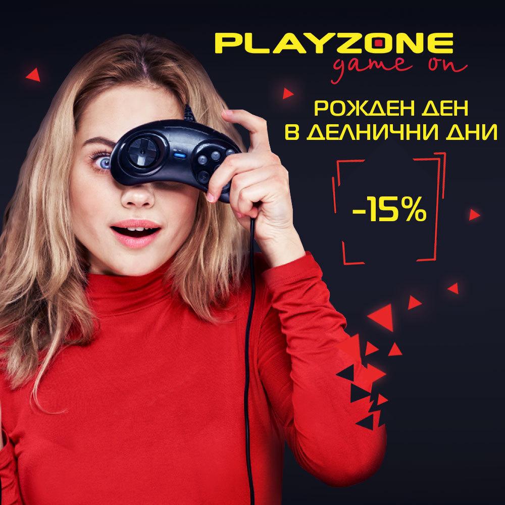 Снимка: Playzone със страхотно предложение- Пакет за  рожден ден с отстъпка от 15%