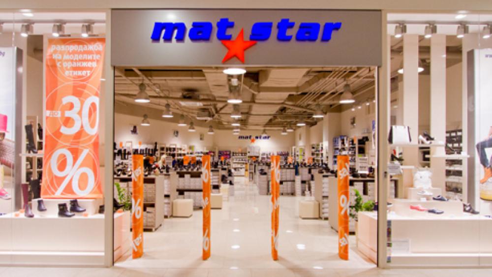 30c2ffa0e8b Mat Star със страхотно петъчно предложение - Промоции - Megamall Sofia