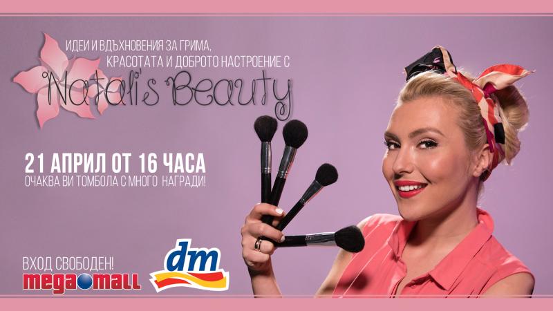 Снимка: Идеи и вдъхновения за грима, красотата и доброто настроение с Natali's Beauty