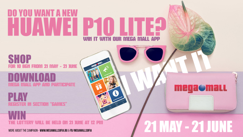 Do you want a new HUAWEI P10 LITE? - Events - Megamall Sofia