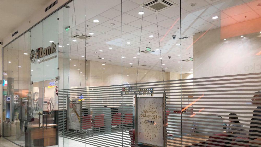 Снимка: Fibank откри нов офис в Мега Мол
