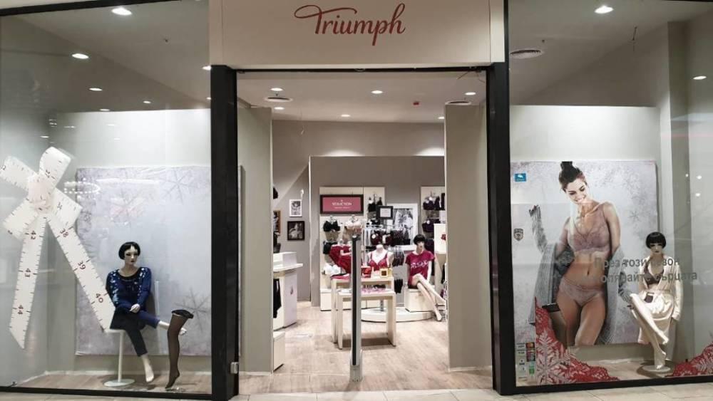 Снимка: Магазин Triumph отвори своя нов магазин в Мега Мол