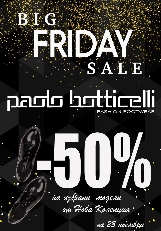 0e577268f60 Снимка: 50% намаление на избрани модели от Нова Колекция в магазин Paolo  Botticelli