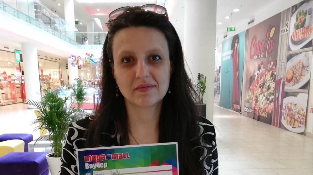 """Снимка: Честито на Петя Желева, една от късметлийките в играта """"Всяка седмица подарък с Mega Mall App"""""""