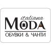 Снимка: MODA ITALIANA