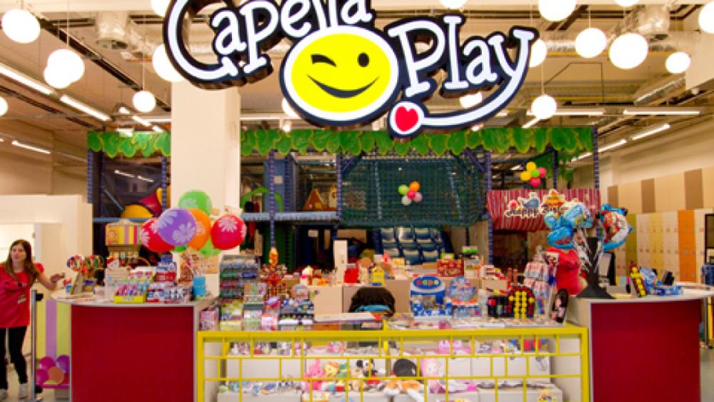 Снимка: На 14 декември Capella Play ще е отворен за клиенти след 14 ч.
