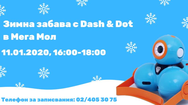 Снимка: Зимна забава с Dash & Dot в Мега Мол
