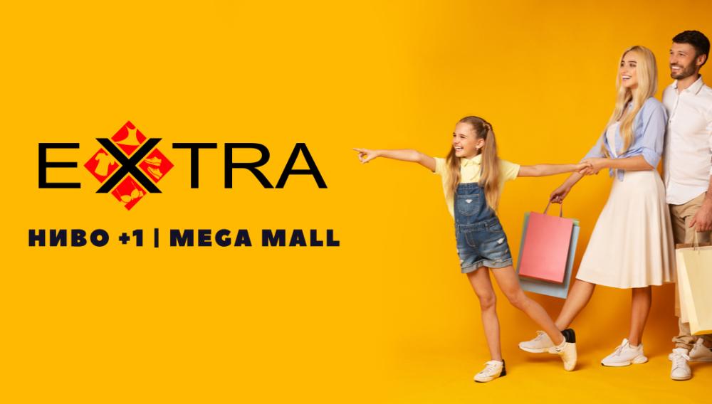 Снимка: Предстоящо откриване на магазин EXTRA