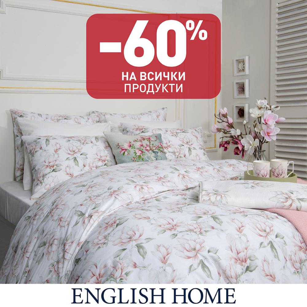 Снимка: English Home с 60% намаление на всички продукти