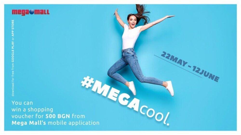 Снимка: Кой спечели от мобилното приложение на Мега Мол?