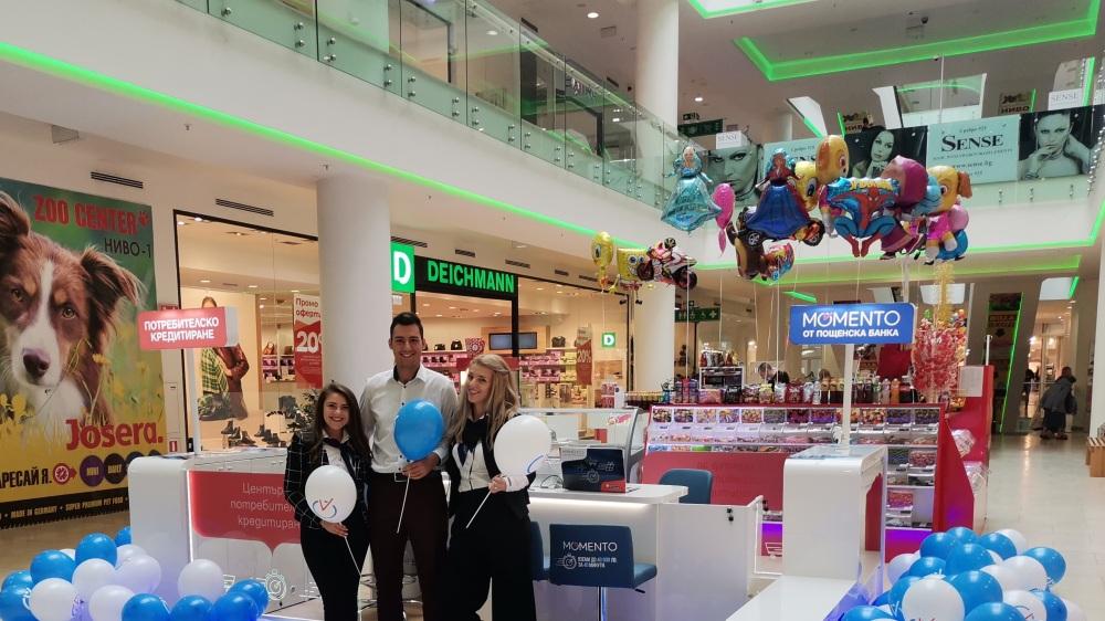 Снимка: Вече може да откриете MOMENTO в Мега Мол