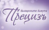 Снимка: ПРЕЦИЗЪ - българските бижута