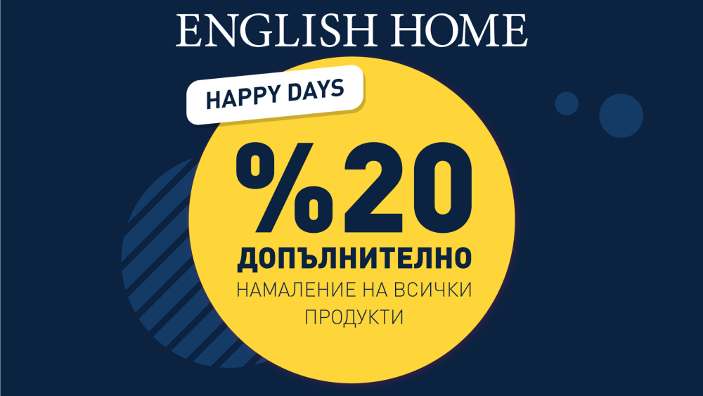 Picture: English Home Happy Days campaign has just started!