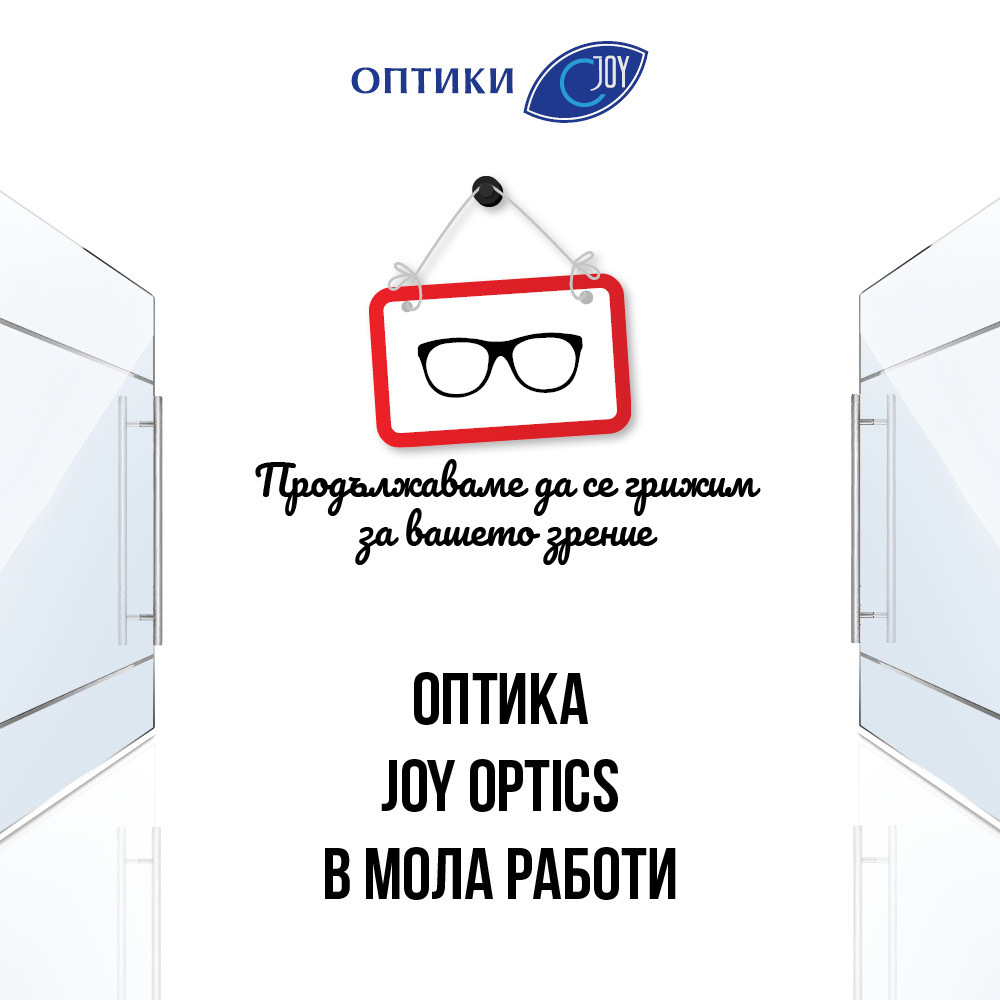 Picture: Joy Optics is still working in compliance with all anti-epidemic measures