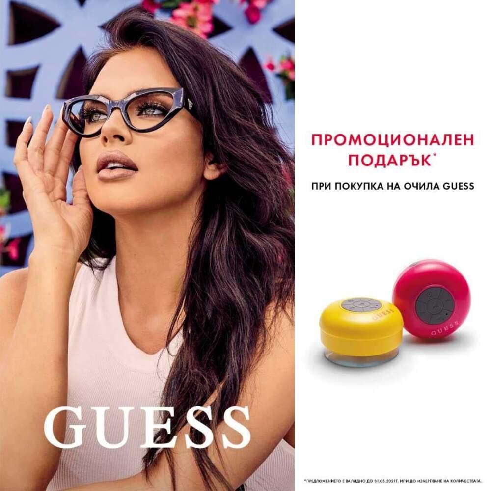Снимка: Joy Optics с подарък при покупка от бранд Guess