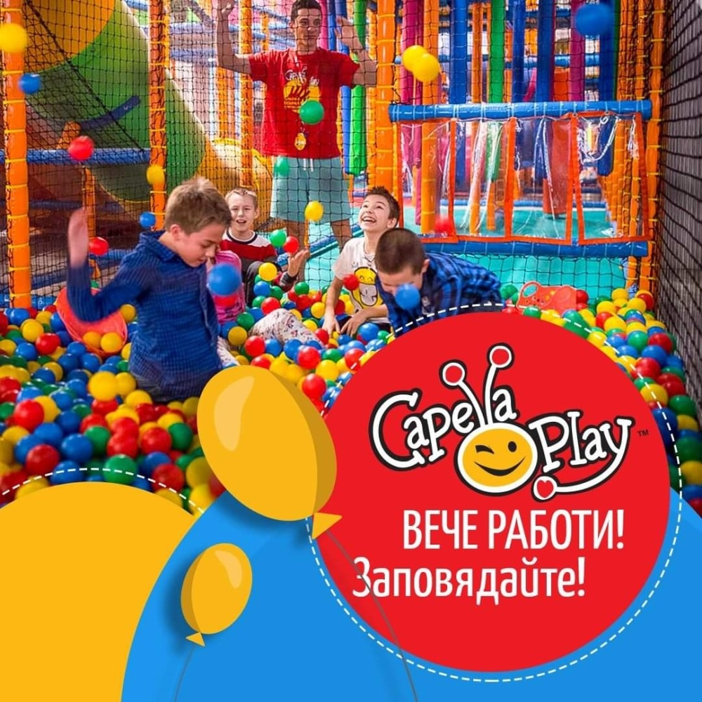 Picture: Capella Play is waiting for you for fun!