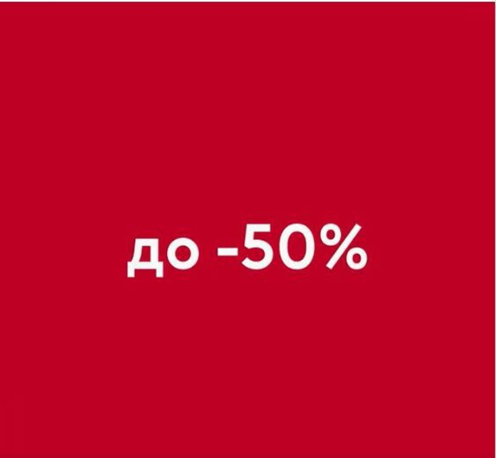 Picture: The seasonal sale in HM has begun