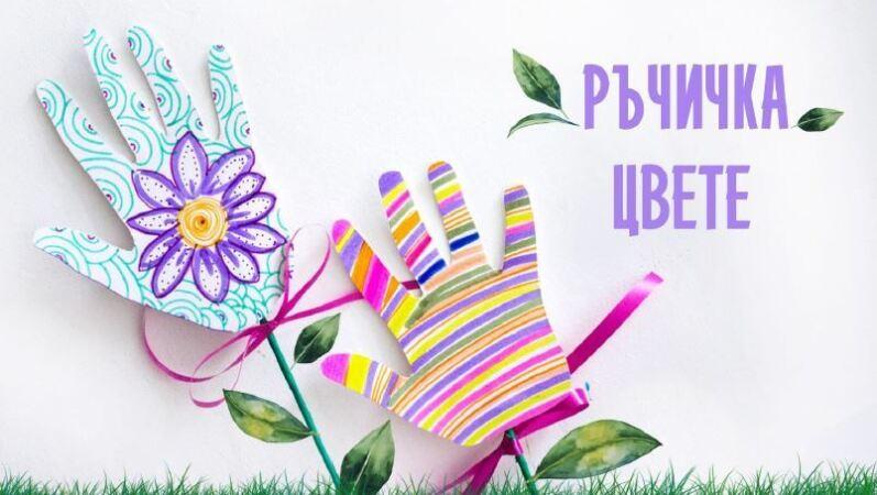 Picture: Children's color workshop