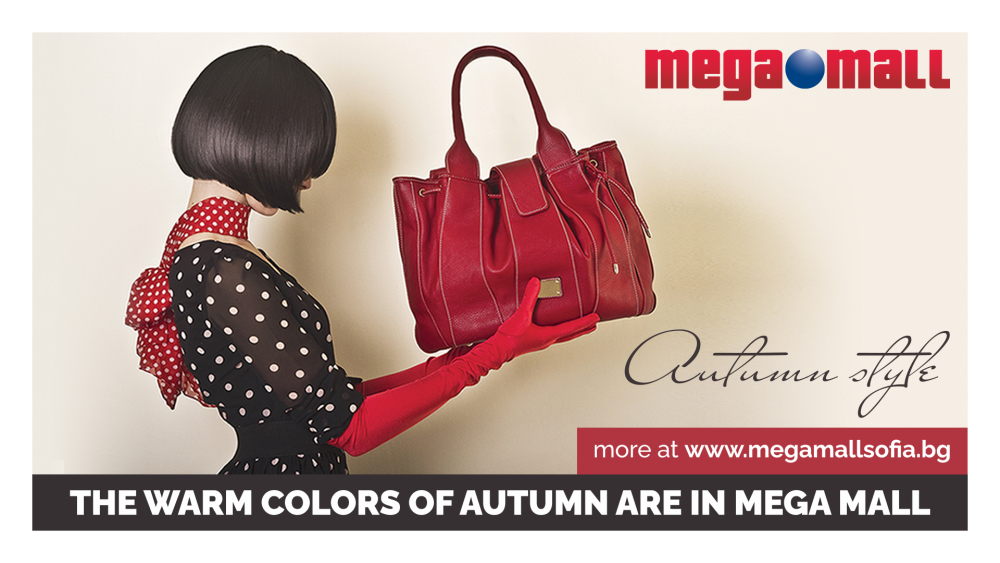 Picture: The warm colors of autumn are in Mega Mall