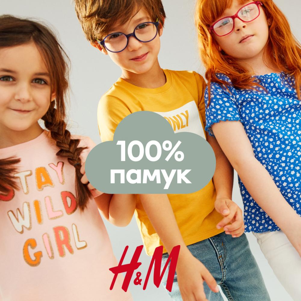 Снимка: Заложете на H&Mи техните памучни модели за преходния сезон