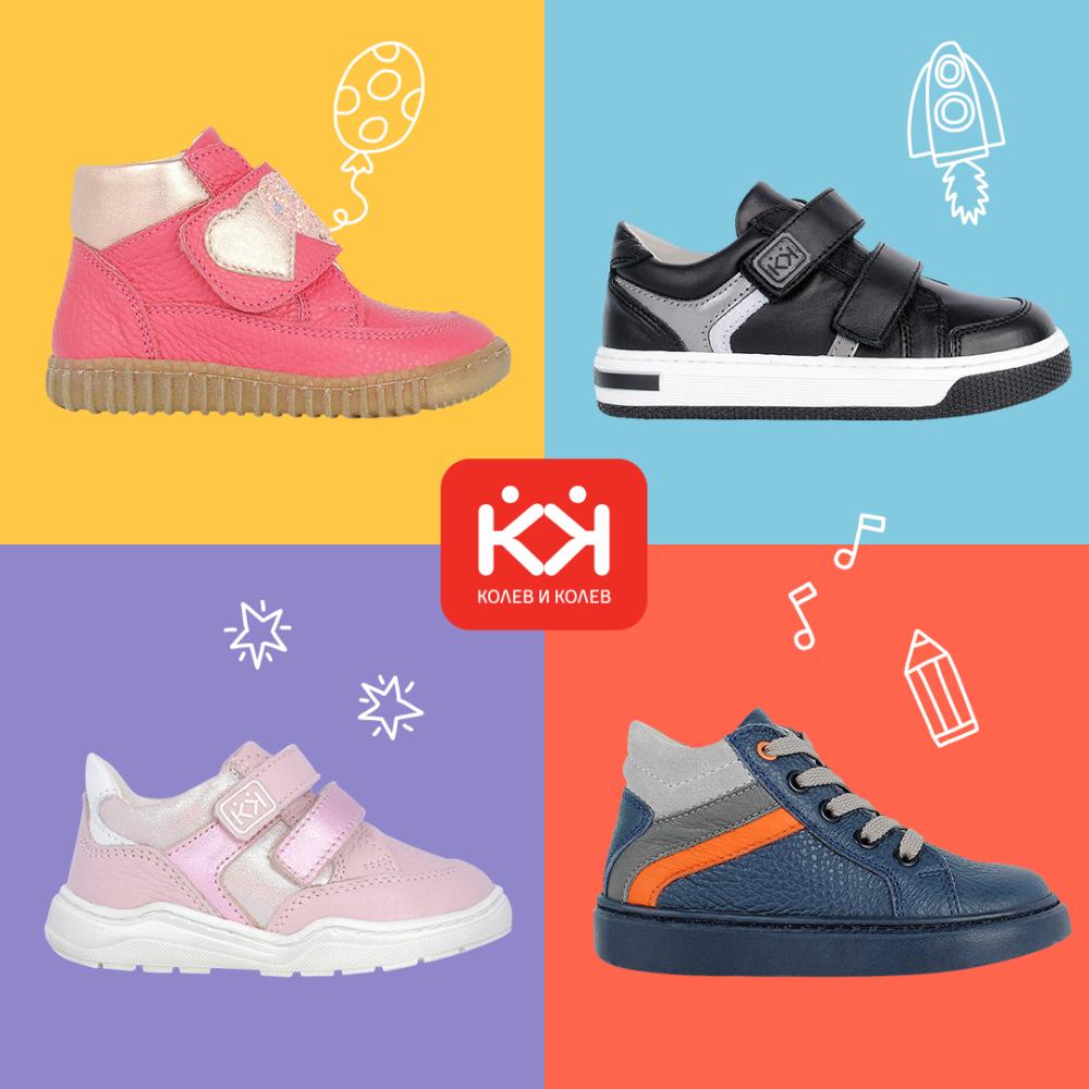 Снимка: Обувки, създадени за игра