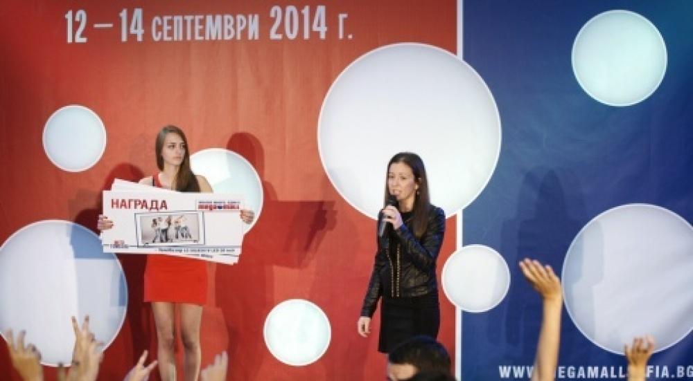 Снимка: Много награди в последния ден от голямото откриване на Мега Мол